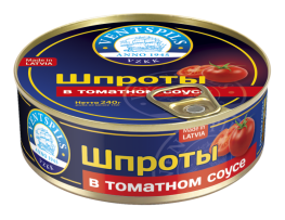 Шпроты в томатном соусе   Нетто: 240гр
