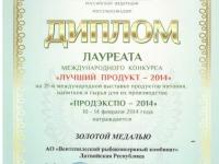 Prodexpo 2014