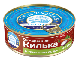 Fried sprats in tomato sauce + vegetables  Net: 240g
